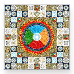 Vabaduse geomeetria II