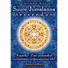 Suure Jumalanna tervendus (1 CD)
